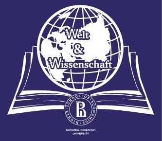 logo_w_w_white