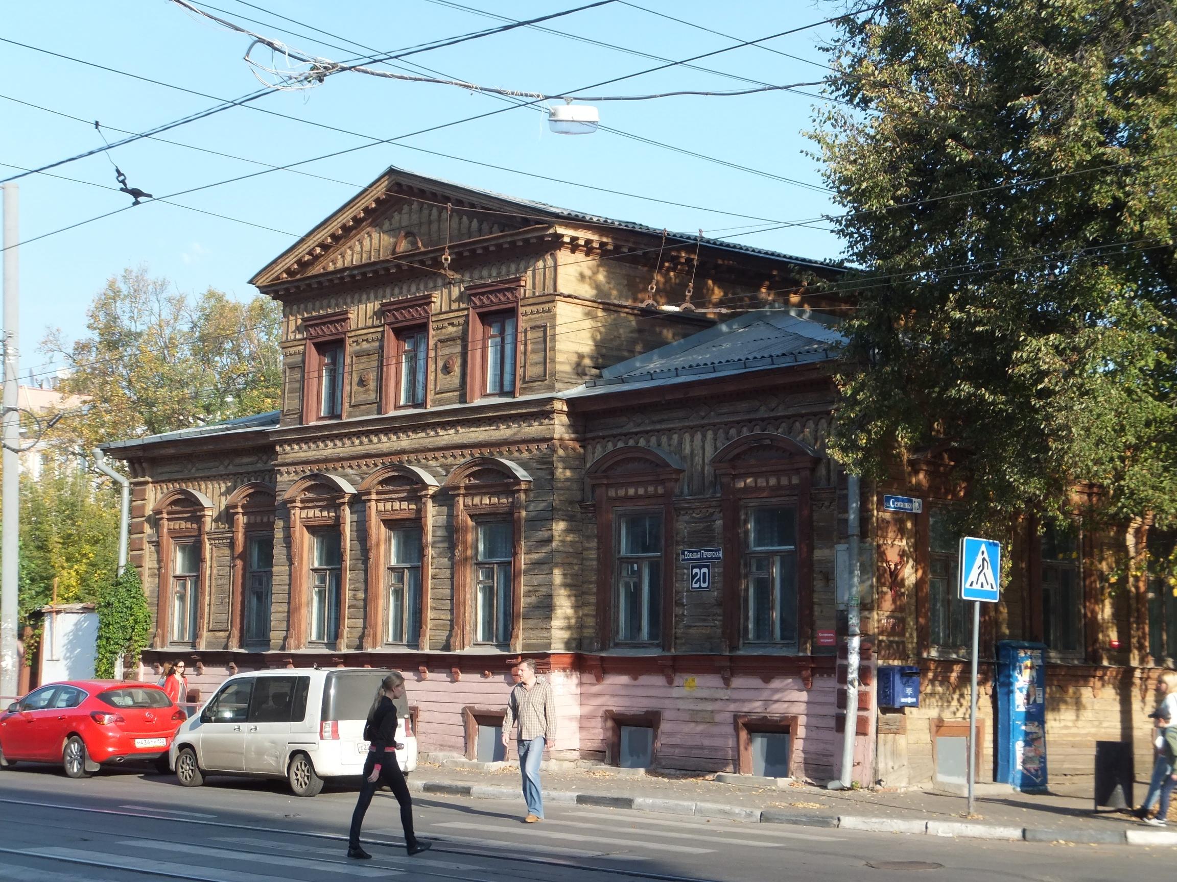 Nizhny_Holzhaus